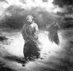 Левски-картина