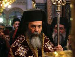 Патриарх-Теофил-ІІІ-Йерусалимски